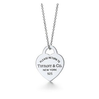 Колье Return To Tiffany Heart Necklace